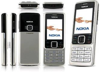 ТОП! Мобильный телефон Nokia 6300  Нокия Оригинал!