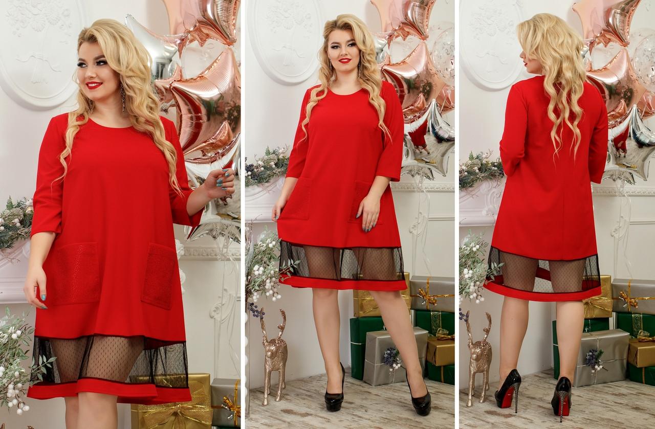 Нарядное платье свободного кроя короткое с сеткой+камни батал