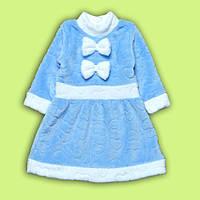 Новогоднее платье Снегурочка (74, 80, 92, 110 см)
