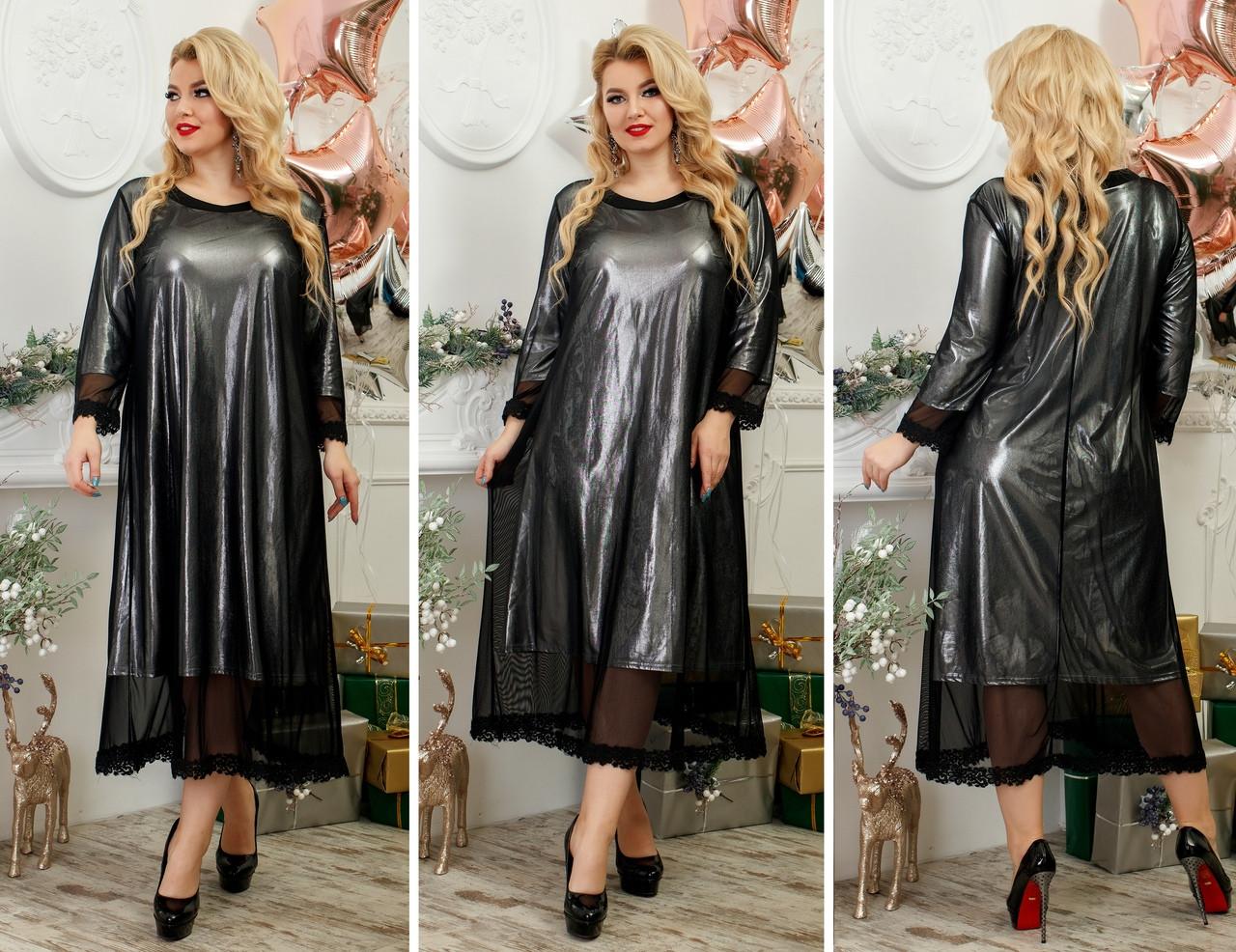 Стильное платье стрейч кожа+сетка с кружевом большие размеры.