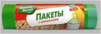 """Пакет для мусора с затяжкой 60 л/15 шт. ТМ """"Мелочи жизни"""""""
