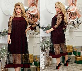 Нарядное платье с сеткой большие размеры