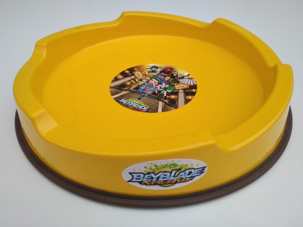 Арена Желтая Beyblade Burst Бейблейд для соревнований