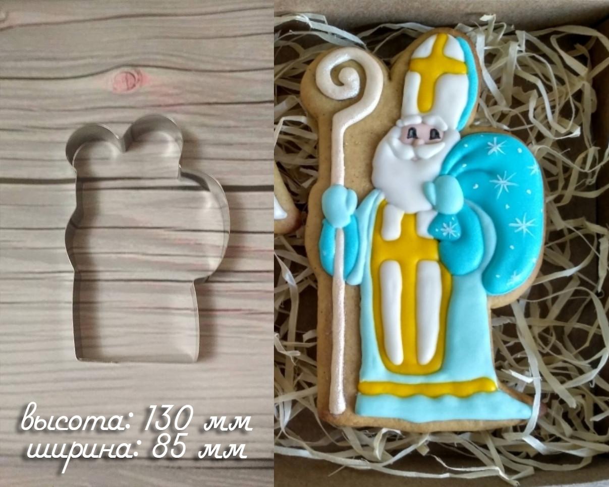 Высокопрочная Вырубка для пряника и печенья - Святой Николай, Вырубка 2д