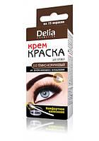 Краска для бровей ''Delia'' темно-коричневая