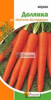 Морковь Долянка 3,0 г