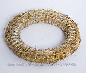 Кольцо-основа для новогоднего веночка 15 см, из натурального сена