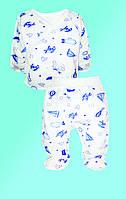 Комплект для новорожденного утепленный в роддом размер 56 62