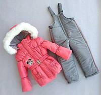 Зимний костюм для девочки на 1-5 лет. Минни Маус коралловый