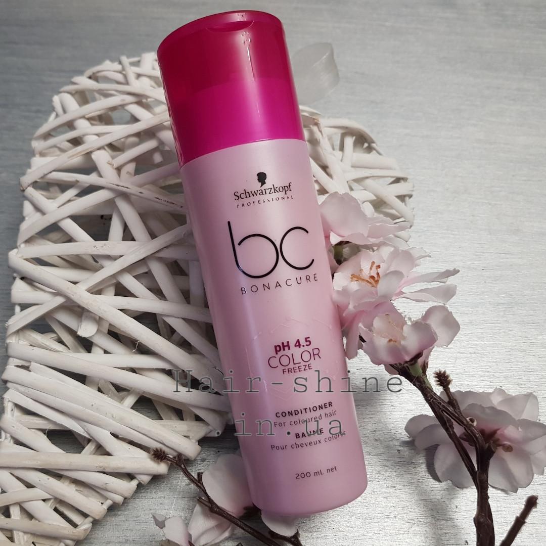 Кондиционер для окрашенных волос Schwarzkopf Professional BC Bonacure Color Freeze Conditioner 200 мл
