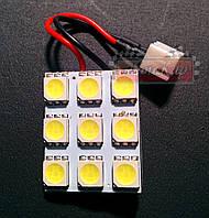 SOLAR Led лампа C5W ✔ 9SMD диодов ✔ 1 шт.