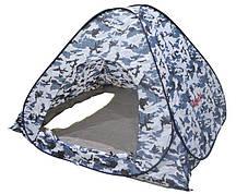 Палатка Fishing ROI STORM 3 (200*200*125см.)