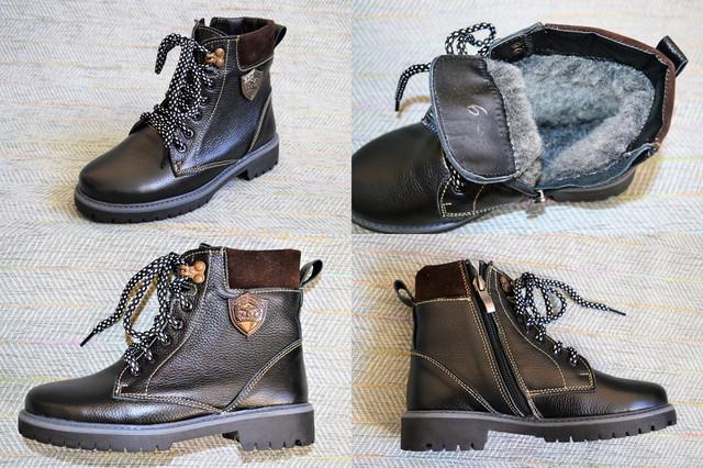 Ботинки на зиму на мальчика, Jordan фото