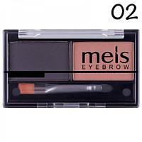 Тени для бровей Meis Eyebrow 2цвета 2 (hub_XwrJ71838)