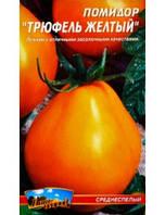 Семена томата Трюфель желтый