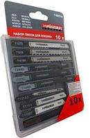 Набор пильных полотен HAISSER T-SET10, 10 шт. (24429)