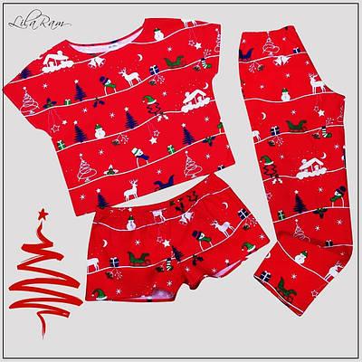 Женский пижамный новогодний комплект футболка, шорты, штаны