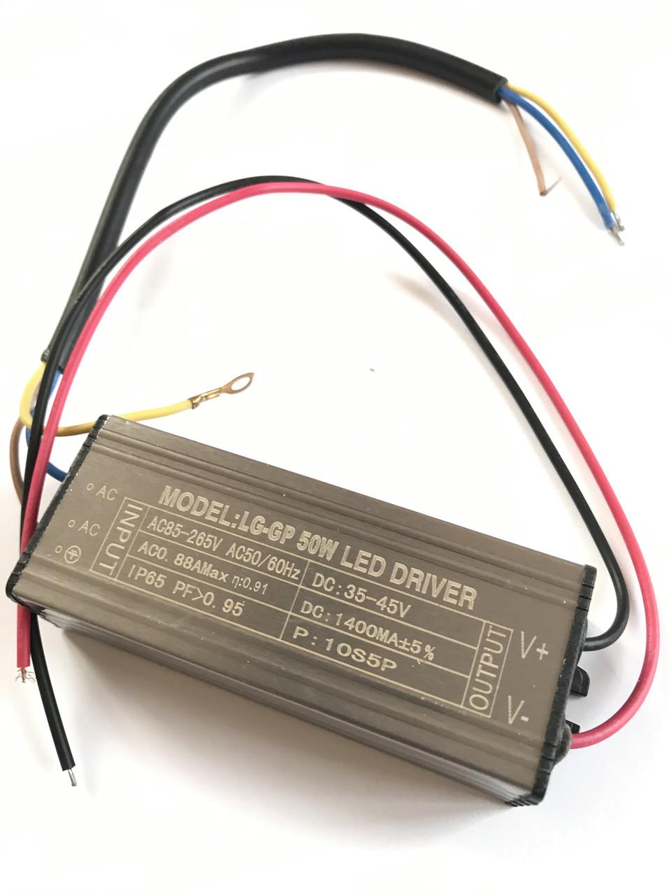 Драйвер для светодиодов 50ват 1400 мА