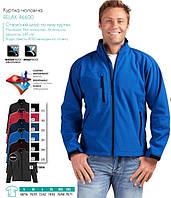 Куртка водонепроницаемая RELAX SoL'S мужская