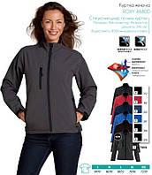 Куртка водонепроницаемая RELAX SoL'S женская