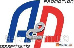 Реклама в СМИ Размещение рекламы в печатных изданиях - A&P Communication Киев в Киеве