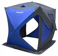 Палатка зимняя Куб Fishing ROI LEGEND (150*150*165см.) grey-blue