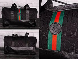 Мужская дорожная сумка Gucci чёрная Шикарное качество Турция