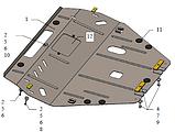 Защита картера двигателя и кпп Faw Besturn B50  2012-, фото 2