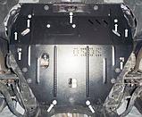 Защита картера двигателя и кпп Faw Besturn B50  2012-, фото 4