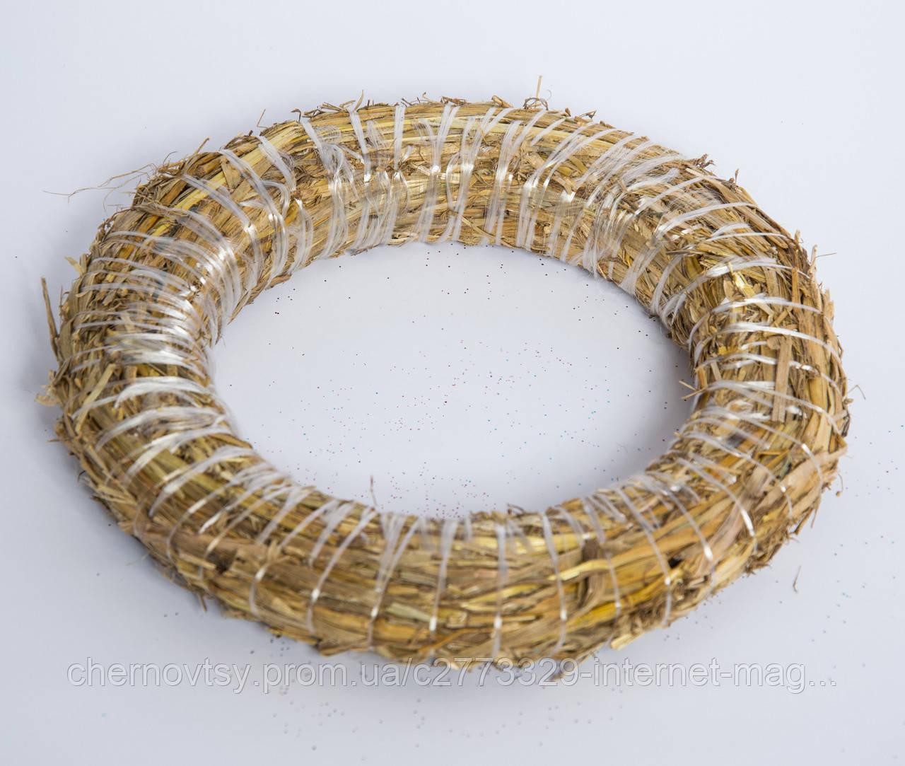 Кольцо-основа для новогоднего веночка 25 см, из натурального сена
