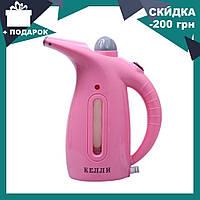 Ручной вертикальный отпариватель KELLI KL-317 | пароочиститель для одежды Келли