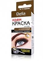 Краска для бровей ''Delia'' коричневая
