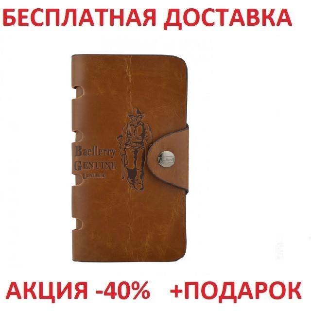 f6288accafc3 Мужское портмоне Baellerry Genuine Leather COK10 BROWN Кошелек удобный  Бумажник кожаный