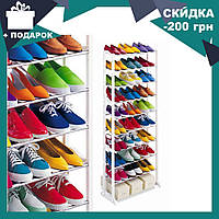 Полка для обуви Amazing Shoe Rack на 30 пар, фото 1