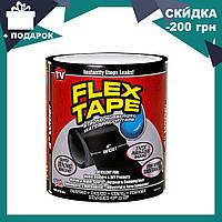 Сверхпрочная скотч-лента Flex Tape, фото 1