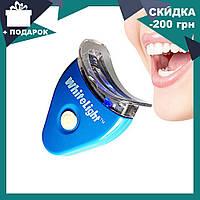 Средство для отбеливания зубов White Light (Вайт Лайт) - гель, фото 1