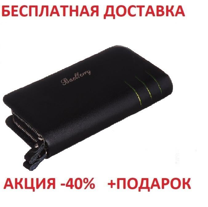 Портмоне Baellerry Casual (S6111) DARK Кошелек Джинсовый Портмоне удобный Бумажник кожаный