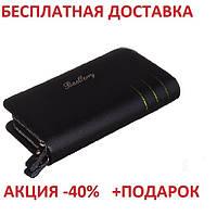 Портмоне Baellerry Casual (S6111) DARK Кошелек Джинсовый Портмоне удобный Бумажник кожаный, фото 1