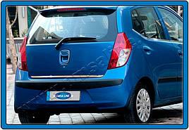 Кромка багажника (нерж.) - Hyundai I-10 2010-2013 гг.