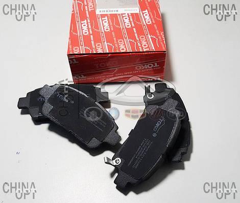 Колодки тормозные передние, BYD F3 [1.6, до 2010г.], 1014003350, Toko