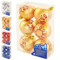 Елочные шарики 8398, 6 см, 6 шт. в наборе (Y)