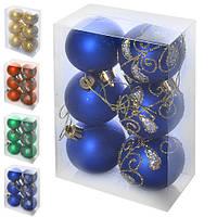 Елочные шарики R84300 (Y)