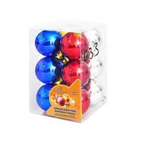 Елочные шарики GN033, 5 см, 12 шт. в наборе (Y)
