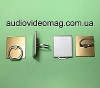 Кольцо-держатель для телефона, смартфона, металлическое, цвет - золотой, фото 1