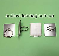 Кольцо-держатель для телефона, смартфона, металлическое, цвет - серебристый, фото 1