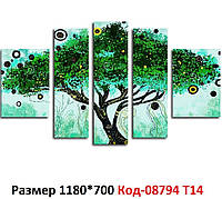 Картина модульна Декоративне дерево 1180*700 мм. Код-08794 Т-14