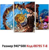 Картина модульна Щастя русалки 940*600 мм. Код-08795 Т-08