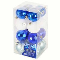Елочные шарики 8506, 4-6 см, 16 шт. в наборе (Y)