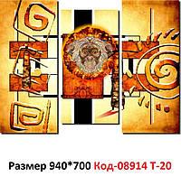 Модульна картина Король мавп 940*700 мм. Код-08914 Т-20