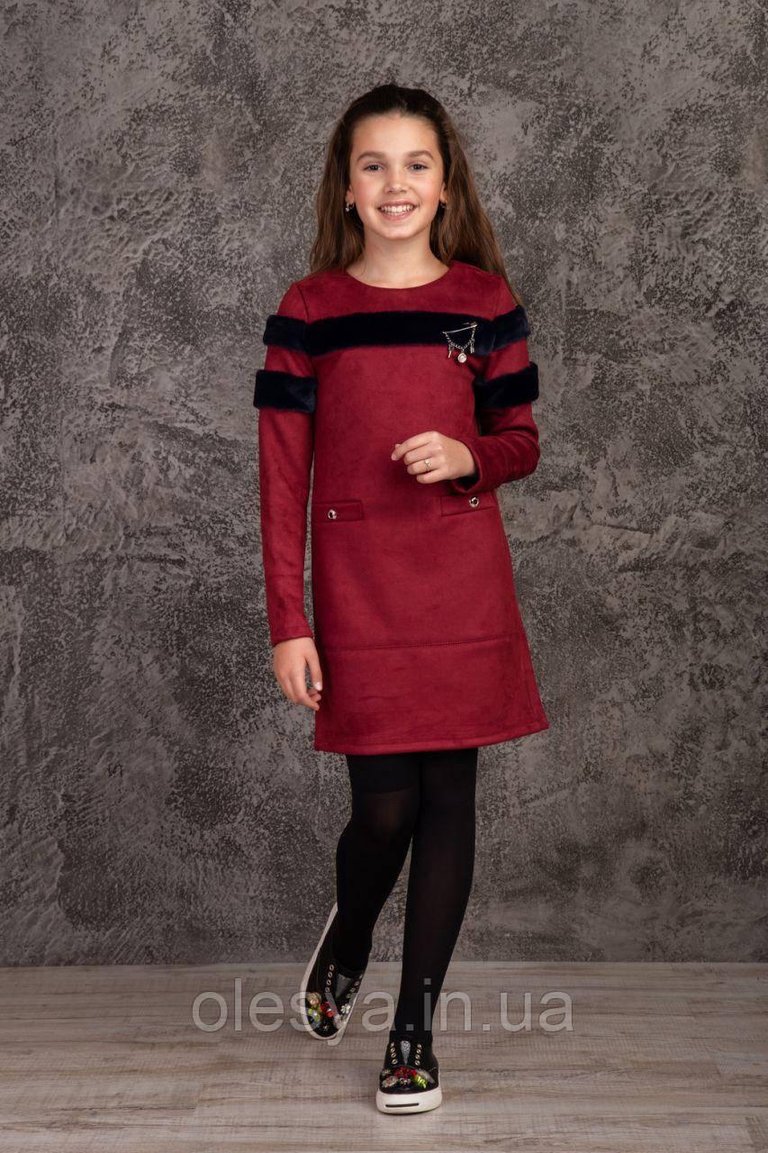 Платье для девочки замш с мехом Размеры 128, 146-158